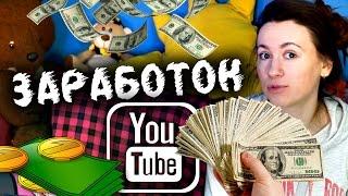 YouTube ВСЕ ЕЩЕ УБЫТОЧНЫЙ БИЗНЕС ДЛЯ Google ► Школа Блоггера