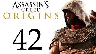 Assassin's Creed: Истоки - Пасть крокодила [#42] сюжет | PC