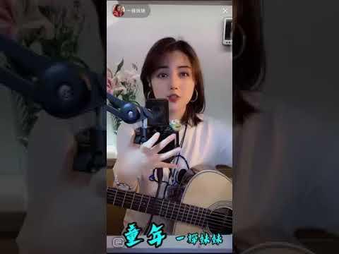 cover lagu tong nian / liu wen zheng