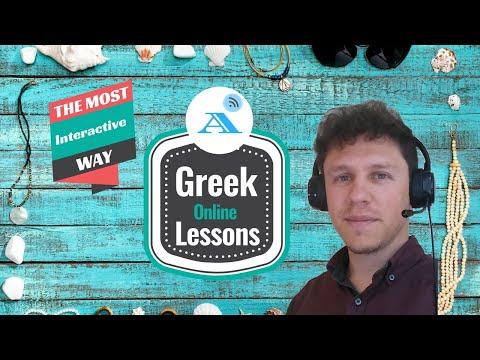 Алкивиадис | ПРЕПОДАЕТ  Греческий
