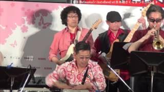 A Memory of Majorca MTB(MatsuokaTributeBand)at 日本橋さくらまつり2017 4 8