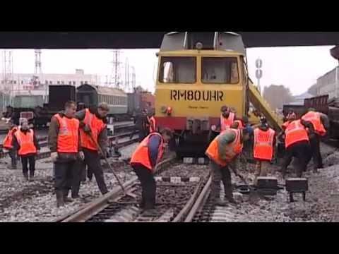 Железнодорожные профессии: Путеец