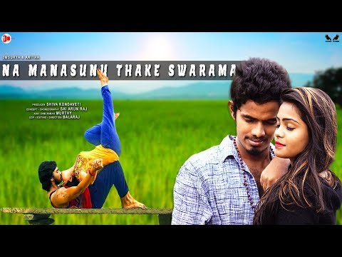 Na Manasuni Thaake Swarama Telugu video song || Asura wings || B Creations