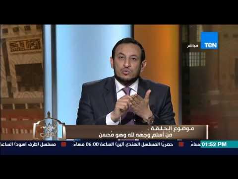 """الكلام الطيب - الشيخ رمضان عبد المعز يرد على حٌكم """"إزالة شعر الحاجب"""" عند النساء"""