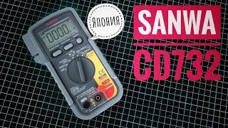 Японский мультиметр Sanwa CD732. Обзор с полной разборкой