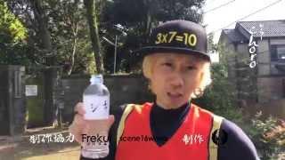 japan band 99 シキ ba 村上港土