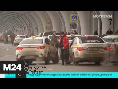 На время строительства метро в аэропорту Внуково закроют часть парковки - Москва 24