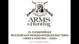 """видео Выставка """"UMIDS - 2013"""" — Вся промышленность России"""