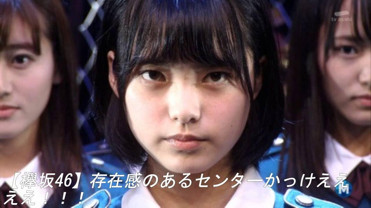 【14歳】欅坂46センターの平手友梨奈が前田敦子を超える , YouTube