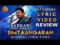 Simtaangaran - விஜய் ரசிகர்களின் சின்ன ஏக்கம் இதுதான் ரஹ்மான் | Sarkar Single