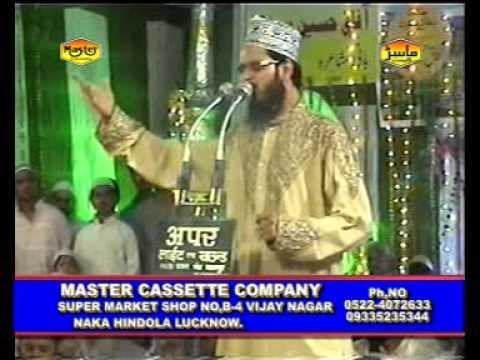 Asad Iqbal-Sare shaam hi se falak ke sitare | A Beautiful Naat(Nazam) | Insha Allah