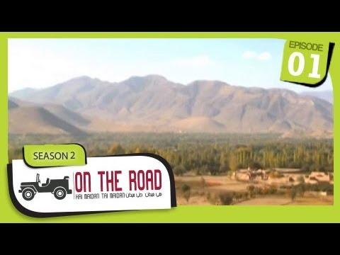 On The Road / Hai Maidan Tai Maidan - SE-2 - Ep-1 - Maidan Wardak Province