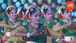 Traditional Dance Performance on Stage | Prapancha Telugu Mahasabhalu 2017 | YOYO TV Channel