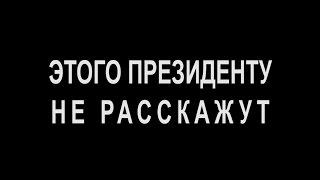 Документальные съемки изъятия детей в России