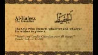 Names of Allah - Al Hafeez
