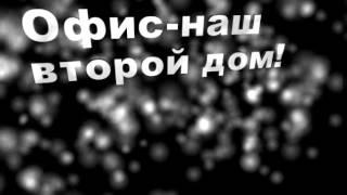 Бухгалтер(, 2012-07-23T07:50:07.000Z)