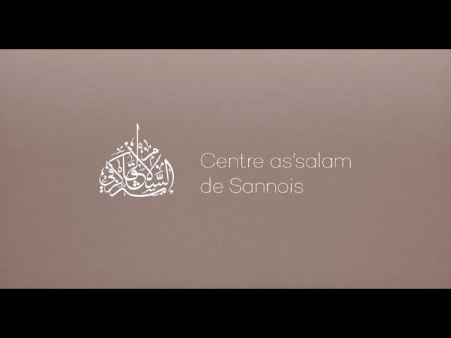 Comment dire aurevoir au mois de Ramadan en ces circonstances exceptionnelles - Dr Hassan Younes