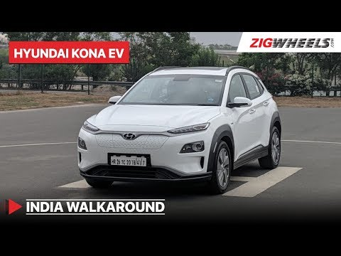 Hyundai Kona Electric Walkaround | Price, Variants, Features & More | Zigwheels.com
