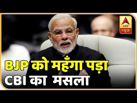 Siyasat Ka Sensex: CBI Feud Might Prove Costly For BJP, Says Survey | ABP News