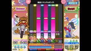 【ポップン】激走!!ヤング☆ダンプ!EX 98.8k