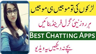 New Free Dating And Chatting Apps 2019 - By Rana DAni
