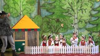 Волк и семеро козлят Детский сад №2142