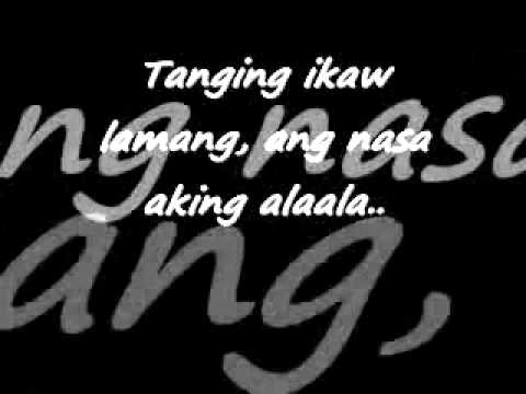 Di nako Aasa pa by Introvoys