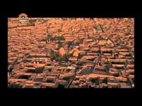 ایران،یزد Lets Visit IRAN Urdu Iranian City Yazd 11 2017
