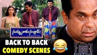 Nuvvu Naaku Nachav Back To Back Comedy Scenes Venkatesh Brahmanandam Comedy Scene TVNXT Comedy