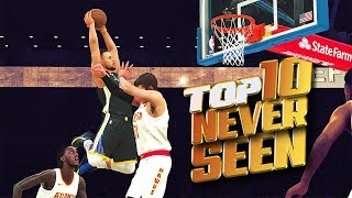 10 CRAZY Plays You\'ve NEVER SEEN BEFORE - NBA 2K18 Top Plays Of The Week!