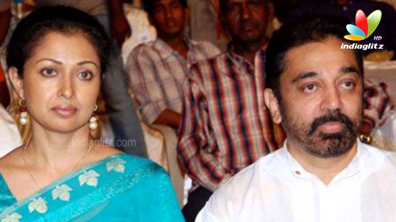 gouthami and kamal haasan relationship help