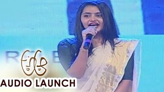 Anupama Parameshwaran Beautiful Speech at A Aa Audio Launch || Nithiin, Samantha