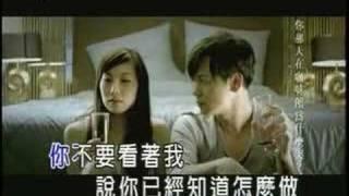 李聖傑 - 擦肩而過/ Sam Li Sheng Jie - Ca Jian Er Guo w Subs