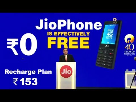 बिल्कुल फ्री ! JioPhone Launched at Rs.0 Rupees | Unlimited call data free Lifetime