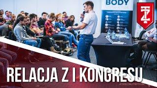 I KONGRES ZAPYTAJ TRENERA - Relacja z największej konferencji dietetyki sportowej w PL (23-24.01.16)