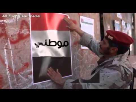 اروع أنشودة موطني(اليمن)YEMEN LIFE