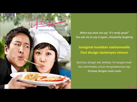 [HD] Jung Ah (After School) - You're Cute [Eng+Rom+Indo] ][OST Pasta] Lyrics