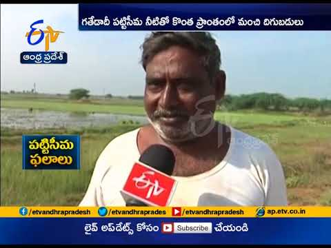 Pattiseema Lift Irrigation Project | Brings Joy and Happiness in Krishna Delta Farmers