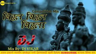 Vithal Vithal Vithala | 2k19_Bass Track Competition Mix | DjsOfMangesh dot In