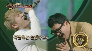Huh YungSaeng and JeongHyuk sing passionately 'Atlantis Princess' ▷...