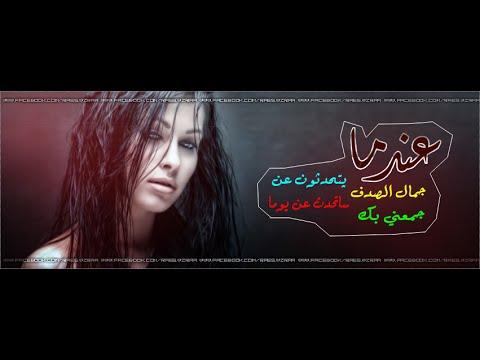 تصميم غلاف فيس بوك احترافي مع تحميل الملحقات 2015 Hd علي ابراهيم