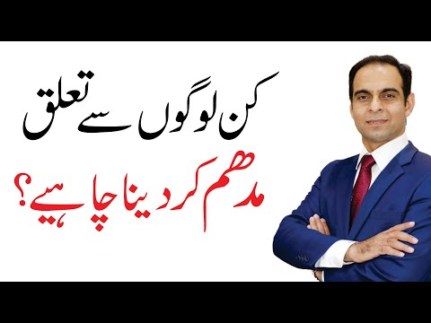 How To Avoid Negative Energy And People Around You?   Qasim Ali Shah