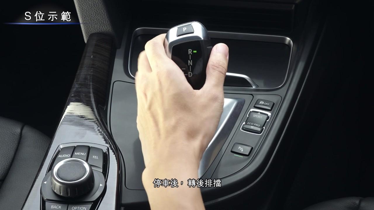 BMW X1 - Parking Assistant