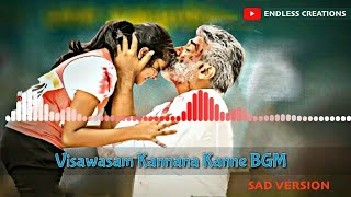 bgm-kannan-kanney-sad-version--f0-9f-8e-a7-heart-touching-bgm--e2-9d-a4-ef-b8-8f-scene-between-thala-and-daughter--e2-9d-a4-ef-b8-8f