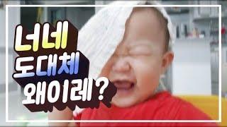 [왜이레책튜브#6] 엄마빠의 야식 타임 가마로닭강정&순…