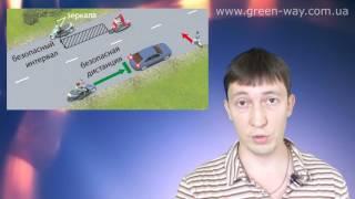 видео Что означает желтая дорожная разметка на дорогах Украины?