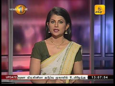 News1st Lunch Time News Shakthi TV 1pm 16th October 2017