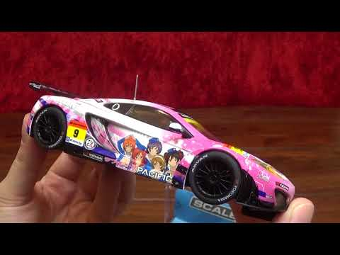 Scalextric 1:32 McLaren 12C GT3 Anime JSGT HD (Deutsch/German)