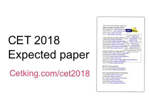 Expected CET 2018 paper pdf with solutions. Must go thro this.