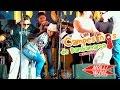 Capture de la vidéo Los Campesinos De Bambamarca - Huayno Reguetonero 1
